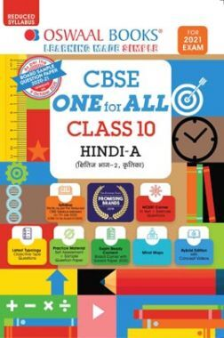 Oswaal CBSE One for All For Class 10 Hindi A (Reduced Syllabus) (For 2021 Exam)