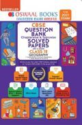 Oswaal CBSE Question Bank For Class 12 Geography Book Chapterwise & Topicwise Includes Objective Types & MCQ's (For 2021 Exam)