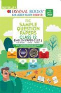 Oswaal ISC Sample Question Papers Class 12 English Papers 2 Literature Book (For 2021 Exam)
