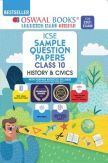 Oswaal ICSE Sample Question Papers Class 10 History & Civics Book (Reduced Syllabus for 2021 Exam)