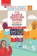 Oswaal ICSE Sample Question Papers Class 9 Geography Book (Reduced Syllabus for 2021 Exam)