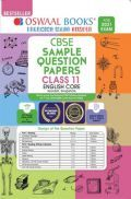 Oswaal CBSE Sample Question Paper Class 11 English Core Book (For 2021 Exam)