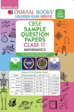 Oswaal CBSE Sample Question Paper Class 11 Mathematics Book(For 2021 Exam)