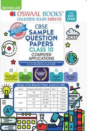 Oswaal CBSE Sample Question Paper Class 10 Computer Applications Book (Reduced Syllabus for 2021 Exam)
