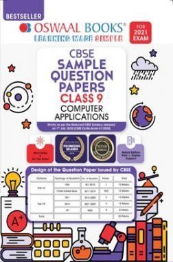 Oswaal CBSE Sample Question Paper Class 9 Computer Applications Book (Reduced Syllabus for 2021 Exam)