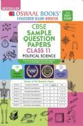 Oswaal CBSE Sample Question Paper Class 11 Political Science Book (Reduced Syllabus for 2021 Exam)