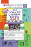 Oswaal CBSE Sample Question Papers for Class 12 Political Science Book (Reduced Syllabus for 2021 Exam)