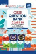 Oswaal CBSE Question Bank For Class 10 English Language & Literature (Reduced Syllabus) (For 2021 Exam)