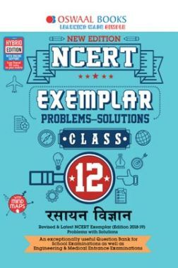 Oswaal NCERT Exemplar (Problems - Solutions) Class 12 Rasayan Vigyan Book (For 2021 Exam)(in Hindi)