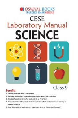 Oswaal CBSE Laboratory Manual Class 9 Science Book (For 2021 Exam)