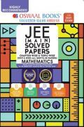 Oswaal JEE Main Solved Papers Chapterwise & Topicwise (2019 & 2020 All shifts 32 Papers) Mathematics Book (For 2021 Exam)