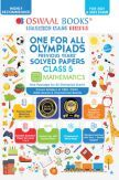 Oswaal One for All Olympiads Previous Years Solved Papers Class-5 Mathematics Book (For 2022 Exam)