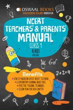 Oswaal NCERT Teachers & Parents Manual Hindi Rimjhim Class 1 (For 2022 Exam)