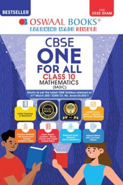 Oswaal CBSE One For All Mathematics (Basic) Class 10 (For 2022 Exam)