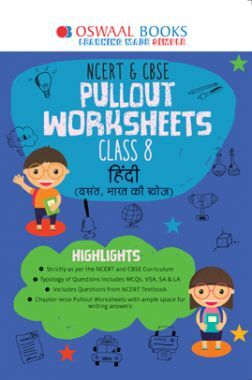 Oswaal NCERT & CBSE Pullout Worksheets Hindi Class 8 (For 2022 Exam)