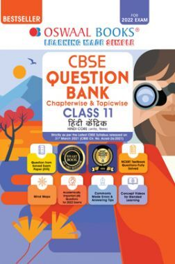 Oswaal CBSE Question Bank Class 11 Hindi Core Book Chapterwise & Topicwise (For 2022 Exam)