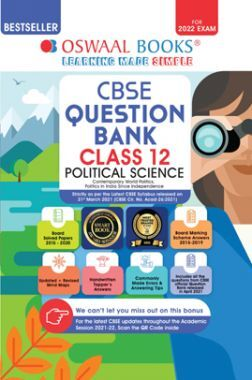 Oswaal CBSE Question Bank Class 12 Political Science Book Chapterwise & Topicwise (For 2022 Exam)