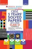 One for All Olympiad Previous Years' Solved Papers Class-1 General Knowledge Book (For 2022 Exam)