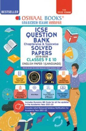 Oswaal ICSE Question Bank Class 10 English Paper-1 Language Book Chapterwise & Topicwise (Reduced Syllabus) (For 2022 Exam)