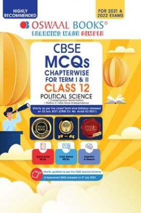 Oswaal CBSE MCQs Chapterwise For Term I & II Class 12 Political Science (2021-22 Exam)