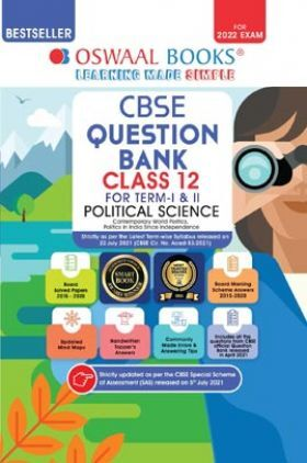 Oswaal CBSE Question Bank Class 12 Political Science Term-I & II (For 2021-22 Exam)
