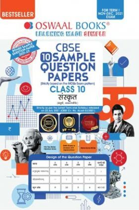 Oswaal CBSE Sample Question Papers Class 10 Sanskrit Book (For Term I Nov-Dec 2021 Exam)