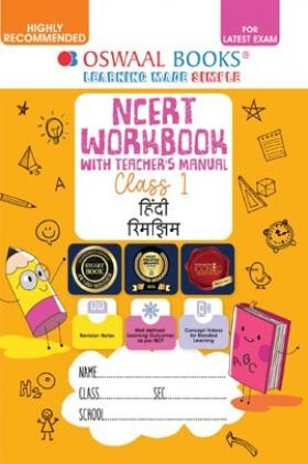 Oswaal NCERT Workbook with Teacher's Manual Hindi (Rimjhim) Class 1 (For Latest Exam)