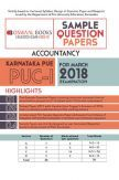 Oswaal Karnataka PUE Sample Question Papers For PUC I Accountancy (March 2018 Exam)