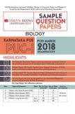 Oswaal Karnataka PUE Sample Question Papers For PUC I Biology (March 2018 Exam)