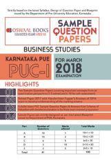 Karnataka PUC Class 11 Business Studies Preparation Books Combo