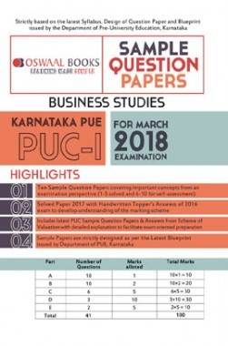 Oswaal Karnataka PUE Sample Question Papers For PUC I Business Studies (March 2018 Exam)