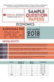 Oswaal Karnataka PUE Sample Question Papers For PUC I Economics (March 2018 Exam)