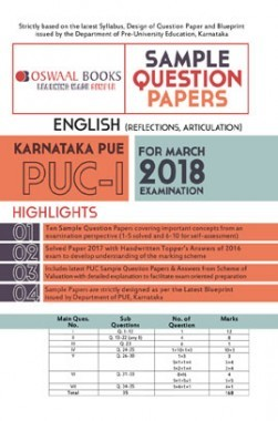 Oswaal Karnataka PUE Sample Question Papers For PUC I English  (March 2018 Exam)