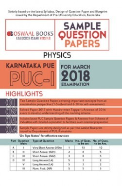 Oswaal Karnataka PUE Sample Question Papers For PUC I Physics (March 2018 Exam)