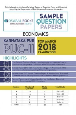 Oswaal Karnataka PUE Sample Question Papers For PUC II Economics (March 2018 Exam)
