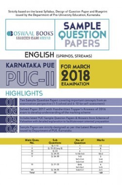 Oswaal Karnataka PUE Sample Question Papers For PUC II English  (March 2018 Exam)