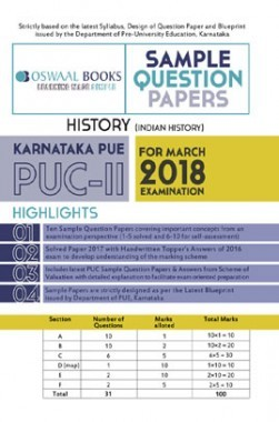 Oswaal Karnataka PUE Sample Question Papers For PUC II History (March 2018 Exam)