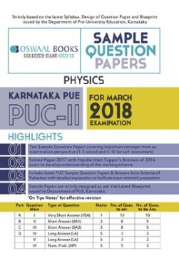 Download Oswaal Karnataka PUE Sample Question Papers For PUC II Physics  (March 2018 Exam) by Panel Of Experts PDF Online