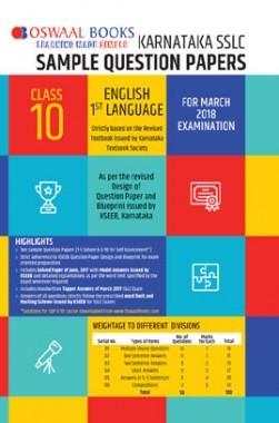 Oswaal Karnataka SSLC Sample Question Papers For Class X English 1st Language (March 2018 Exam)
