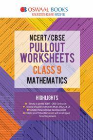 Oswaal NCERT & CBSE Pullout Worksheet For Class-IX Mathematics (March 2019 Exam)