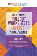 Oswaal NCERT & CBSE Pullout Worksheet For Class-IX Social Science (March 2019 Exam)