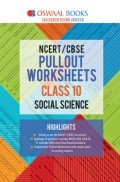 Oswaal NCERT & CBSE Pullout Worksheet For Class-X Social Science (March 2019 Exam)