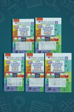 Oswaal CBSE Sample Question Papers Class 12 (Set of 5 Books) Account, Business Studies, Economics, Mathematics, English (For Reduces Syllabus 2021 Exam)
