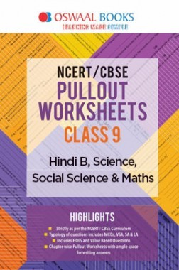 Oswaal NCERT & CBSE Pullout Worksheet 9 Hindi B, English Language And Literature, Science, Social Science & Maths (Set of 5 Books) For March 2019 Exam
