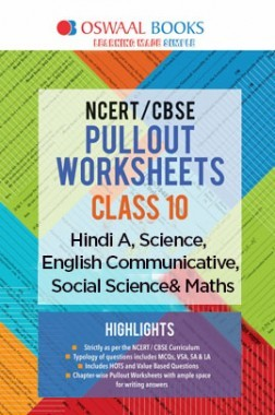 Oswaal NCERT & CBSE Pullout Worksheet 10 Hindi A, English Communicative, Science, Social Science & Maths(Set of 5 Books)For March 2019 Exam