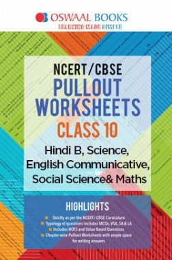 Oswaal NCERT & CBSE Pullout Worksheet 10 Hindi B,English Communicative, Science, Social Science & Maths(Set of 5 Books)For March 2019 Exam
