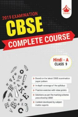 Oswal CBSE Complete Course For Class IX Hindi A (For 2019 Exam.)