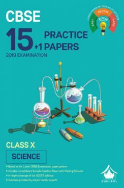 Oswal CBSE 15 + 1 Practice Papers For Class X Science (For 2019 Exam.)
