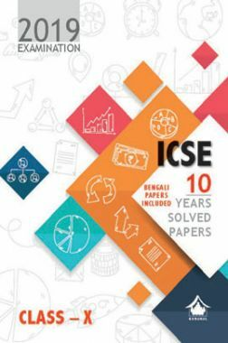 Oswal ICSE 10 Years Solved Papers For Class X (Bengali Papers Included) (For 2019 Exam.)