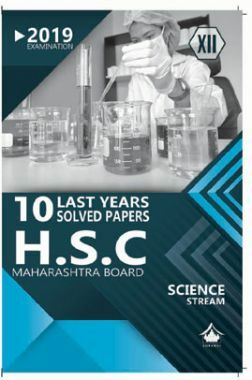 Oswal Last 10 Years Solved Papers (HSC Maharastra Board) For Class XII Science Stream (For 2019 Exam)